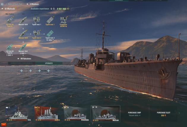 world_of_warships_arv_01b