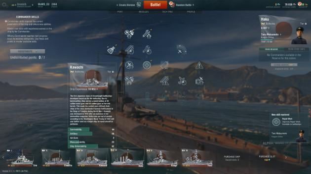 world_of_warships_arv_02