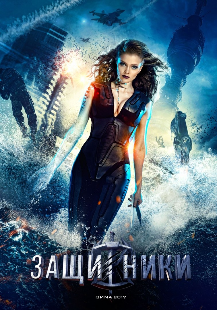 star wars elokuvat netissä Pieksamaki