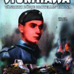 Toni Wirtasen käsikirjoittama sotasarjakuva julkaistaan tänään